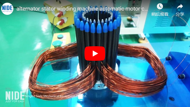 automatic stator coil winding machine video